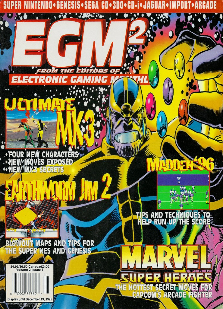 Electronic Gaming Monthly 2 Issue Number 17 November 1995 Cover .