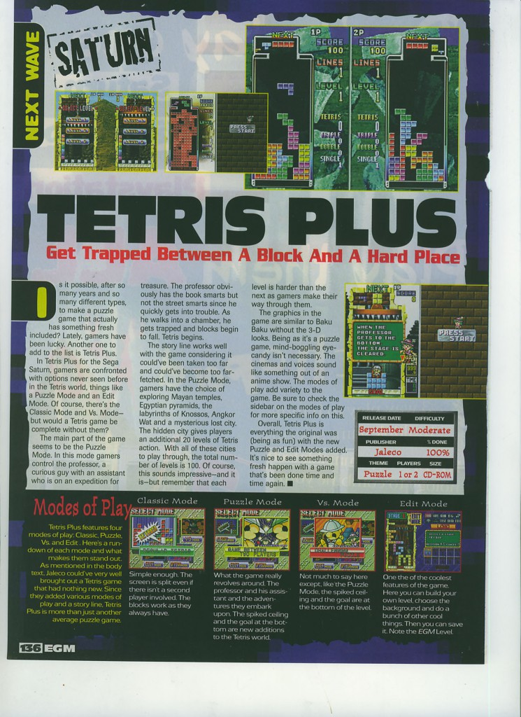Electronic Gaming Monthly Issue Number 87 October 1996 Page 136 (Next Wave) Jaleco Tetris Plus (Sega Saturn)