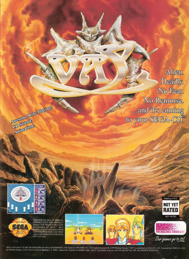Game Players May 1994 Vay (Sega CD)