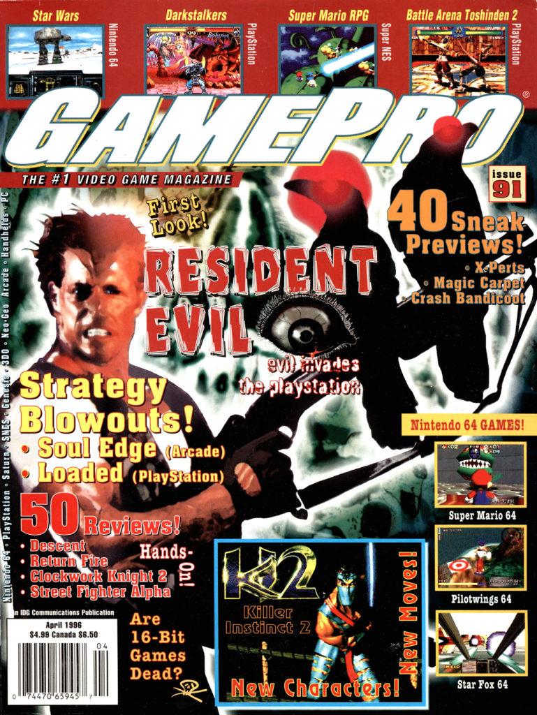 gamepro-_issue081_april_1996-001