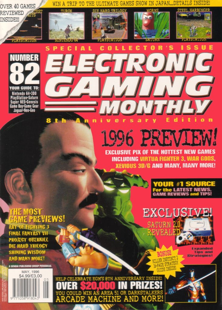 electronic_gaming_monthly_082_-_001