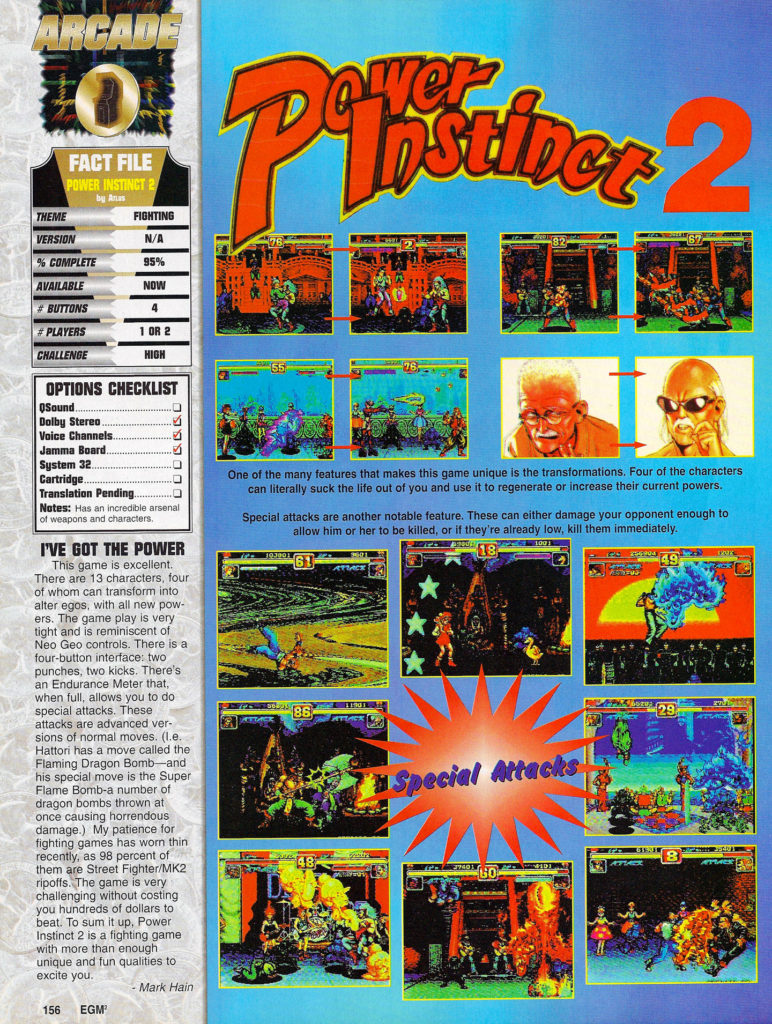 egm2-issue-05-november-1994-page-156