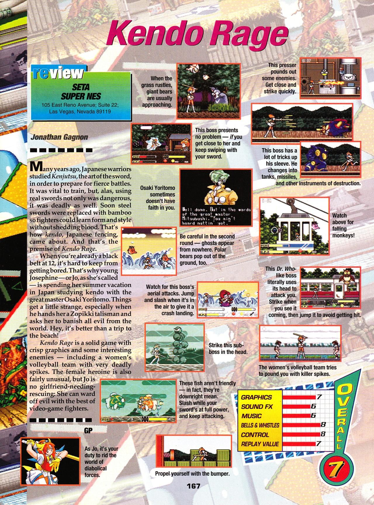 game_players_nintendo_sega_1993_november_173
