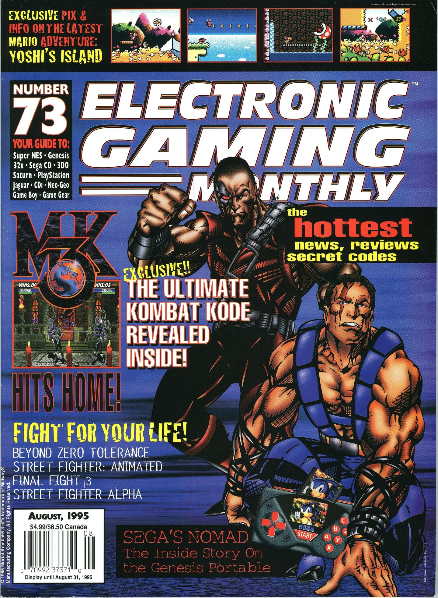 electronic_gaming_monthly_073_-_1995_aug_-001