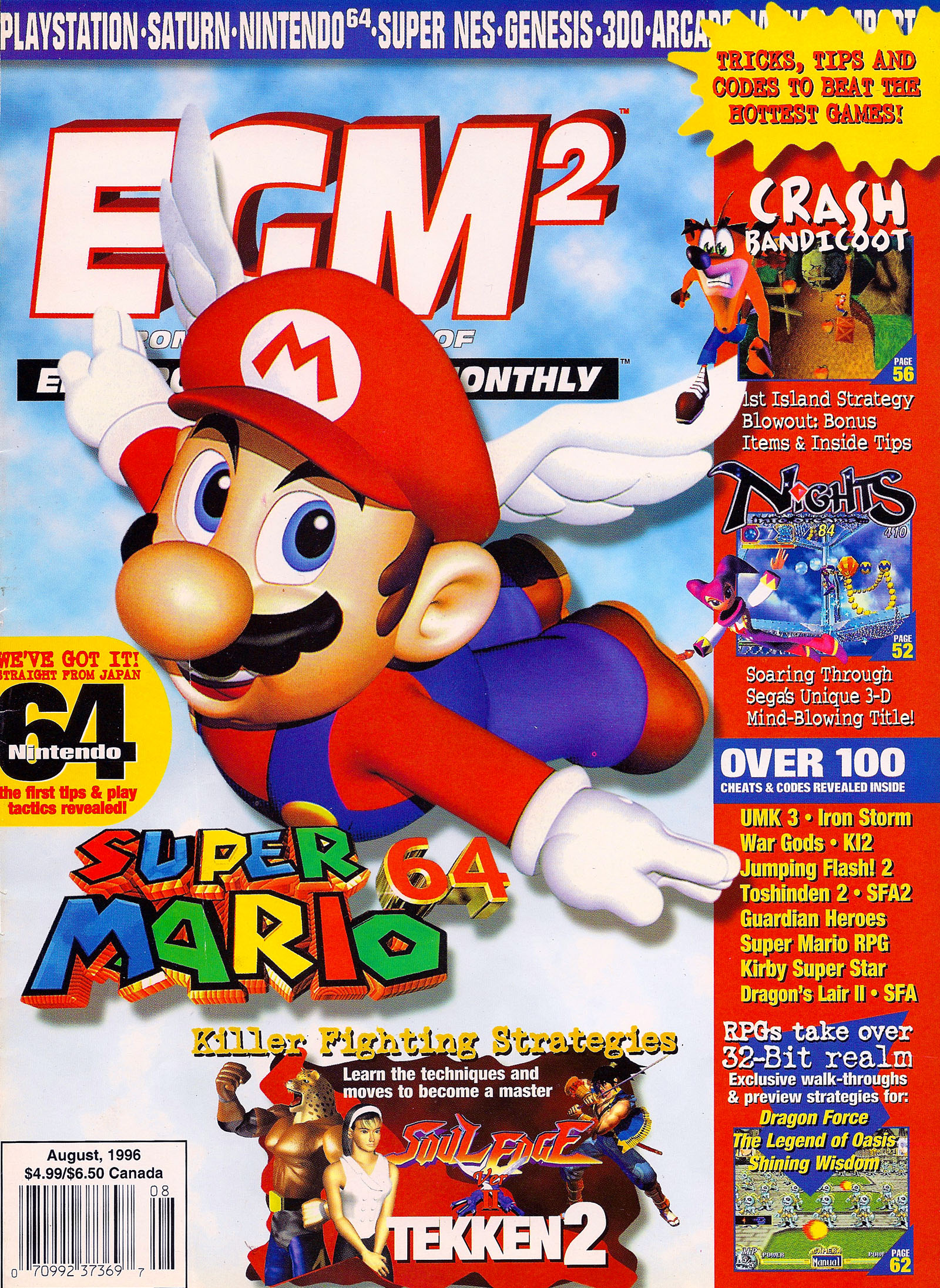 egm2-issue-026-august-1996-page-001