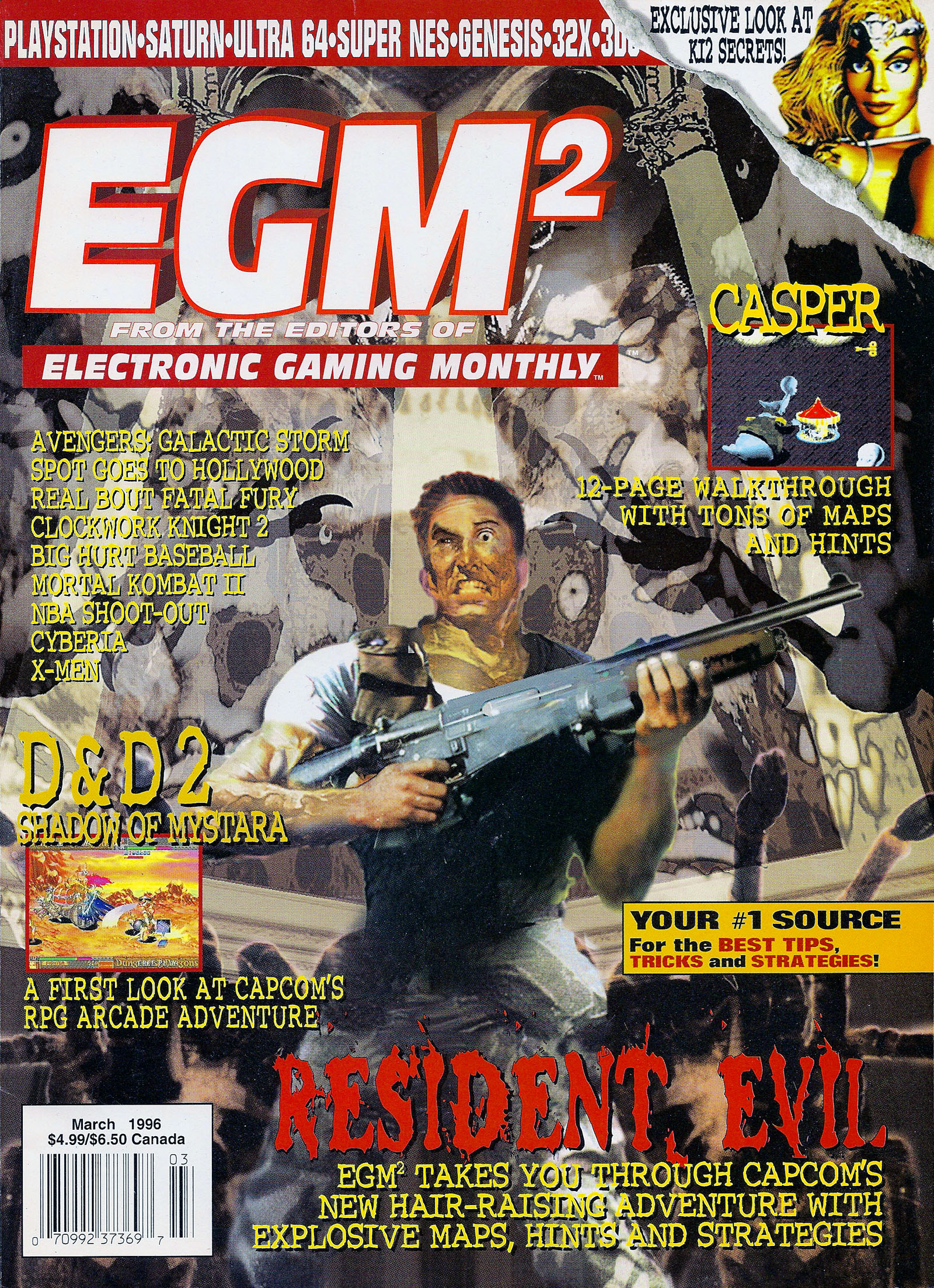 egm2-issue-021-march-1996-page-001
